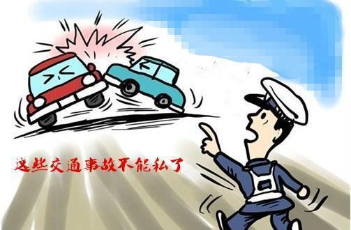 洛阳交通事故律师私了
