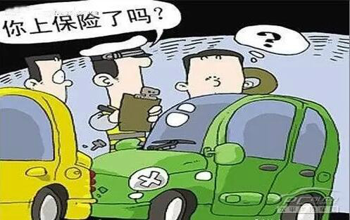 洛阳交通事故律师