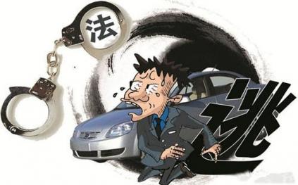 交通肇事逃逸如何处罚