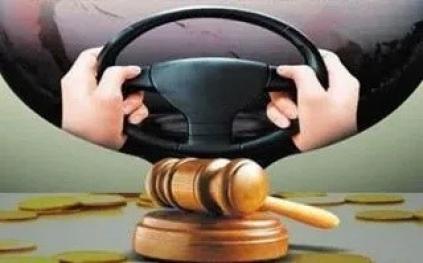 最高人民法院 关于交通肇事罪的量刑规则一览表(2017年4月1日起施行)