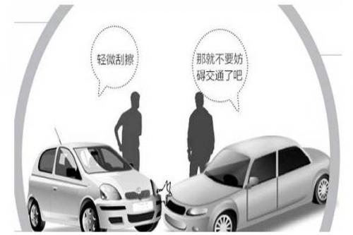 发生交通事故,到底应该不应该挪车?洛阳专业交通律师教您怎么做
