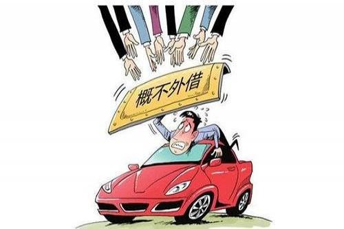 借用车辆发生交通事故,保险公司能否向车辆所有人追偿?